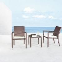 Tecoma kávézó szett - Kerti bútor